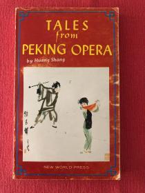 Tales from Peking opera