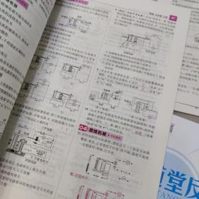 名师测控  九年级物理下册(RJ版)  教师用书有答案  附有新教案
