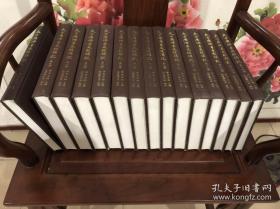 大方广佛华严经讲记 (1-15册)(精装大16开)