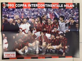 足球海报 1990丰田杯 米兰米兰