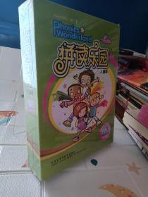 拼读乐园儿童版学生包(2A)(点读版)