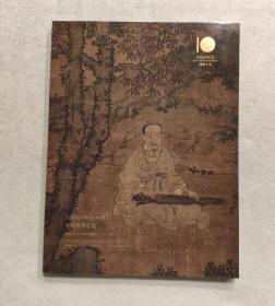 古代繪畫專場   北京匡時國際拍賣有限公司
