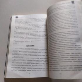 戴笠全传(超值白金版)