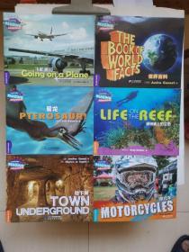 剑桥彩虹少儿英语分级阅读(第三级别)《翼龙》《摩托车》《地下城》《珊瑚礁上的生命》《飞机旅行》《世界百科》《画世界》《百灵鹿和老虎》《辛巴达和巨鸟》《辛巴达出海》10本合售