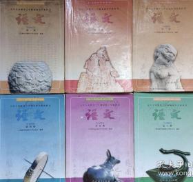 初中语文课本教科书全套6本