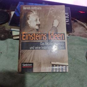 Einsteins Ideen: Das Relativitätsprinzip und seine historischen Wurzeln (German Edition)(德语原版)(16开)