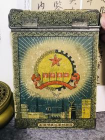 五十年代,上海荣星工业社出品 生产建设 文件夹一个 红五星麦穗图案