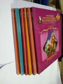 世界经典音乐童话绘本 6册合