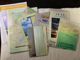 老地图,旧地图一共12份。有杭州,上海,南京,常州,无锡,井冈山景区等地图。