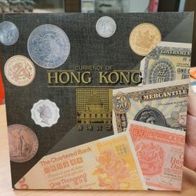 香港货币  港版旧书