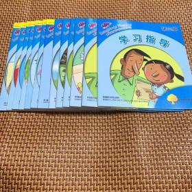 外研社丽声拼读故事会 第三级(11册 + 2本学习指导 + 2个光盘)