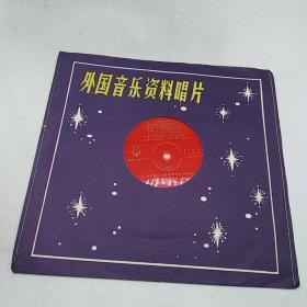 薄膜唱片     外国电影音乐会