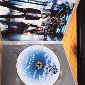 爱乐团:放开(CD)