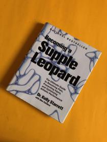 Becoming a Supple Leopard  The Ultimate Guide to【成为一只柔软的美洲豹】精装