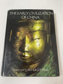 The Early Civilization of China 中国早期文明
