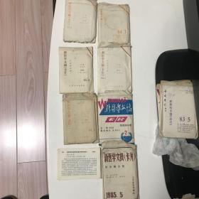 新医学文摘卡片(84年1、2、2、4、6。85年的2、5。还有一没包装袋的)其中外科分册三包、肝胆胰三包)请看图
