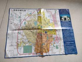 邯郸市城区图