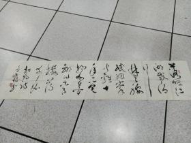 湖南杨多森书法作品