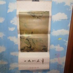 1985年挂历花鸟画全13张合售