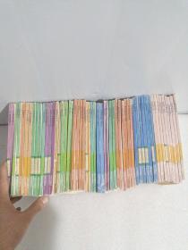 少年世界文学名著必读丛书 全套56册 详见如图