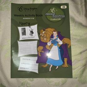 迪士尼英语每周课堂练习册6-12岁(3A)