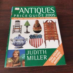 ANTIQUES PRICE GUIDE 2005(16开铜版纸彩印,多于8000件古董)