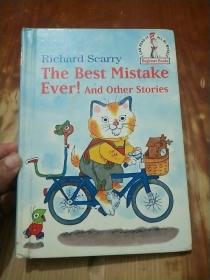 THE BEST MISTAKE EVER ! AND OTHER STORIES
