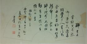 金铢,中国文物编辑,编辑有,大家谈收藏,福禄寿喜大观,博物趣吧等