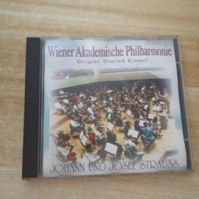 Wiener Akademische Philharmonie CD