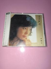 怀旧音乐CD光碟:淡淡幽情 邓丽君