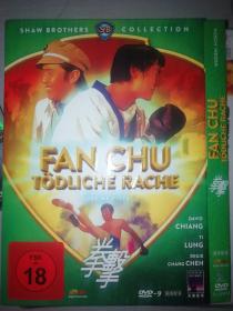邵氏电影:拳击 DVD