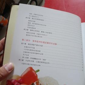 抗癌食物百科