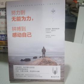 中学经典阅读四库全书