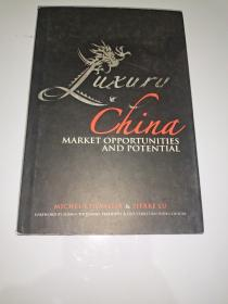 Luxury China:Market Opportunities and Potential 签名本