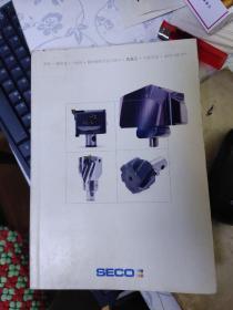 SECO 孔加工、样本与技术指南2011