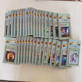 卫斯理科幻小说全集共45册 缺5、6、9、12、13、17、24、25册(共37册合售)