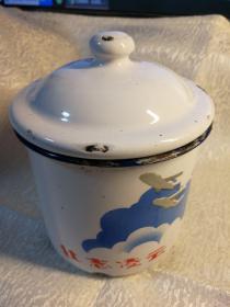 壮志凌云—老茶缸