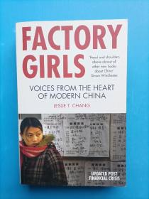 Factory Girls:From Village to City in a Changing China