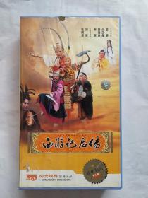 西游记后传 VCD