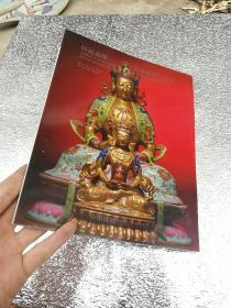 中国嘉德2021 抟泥造像~清宫瓷制佛像与法器
