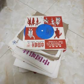 薄膜唱片69张左右合售