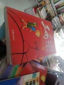张乐平连环漫画全集【三毛流浪记 解放记 从军记】