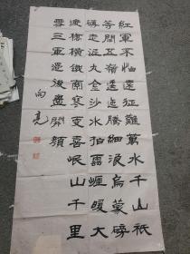 徐向亮:1924年江苏江阴人中国硬笔书法家协会会员湖北省书法家协会会员 ,书法作品一幅