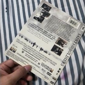 圣战士dvd