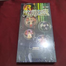 健身舞起来 DVD 12片装