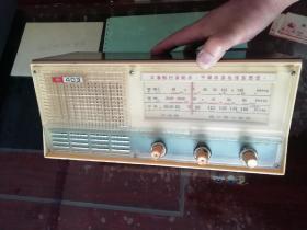 工农兵403收音机(大海航行靠舵手,干革命靠毛泽东思想)