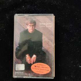 磁带:埃尔顿·约翰