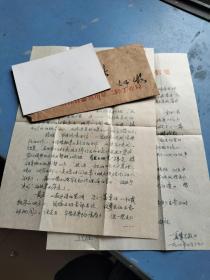 作家夏辇生信札两通四页16开