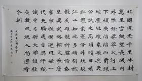 保真书画,牛忠《 沁园春·雪》巨幅书法八尺整纸一幅125×249cm,有作者合影。牛忠,甘肃名家,甘肃省书法家协会副秘书长,定西市文联副主席,定西市书协主席。