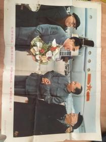毛泽东周恩来朱德刘少奇同志在一起 1982年